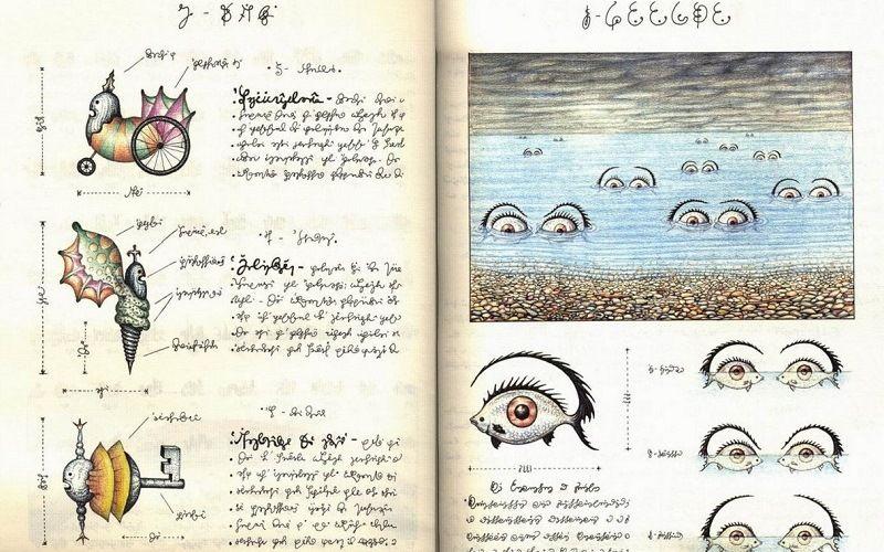 Энциклопедия Луиджи Серафини