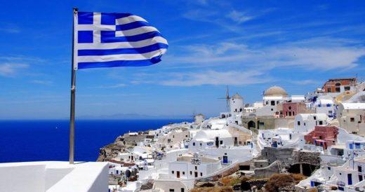 Греция