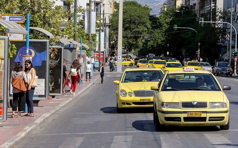 Public transport in Greece