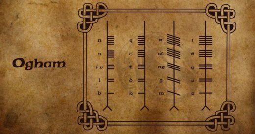 Огамическое письмо