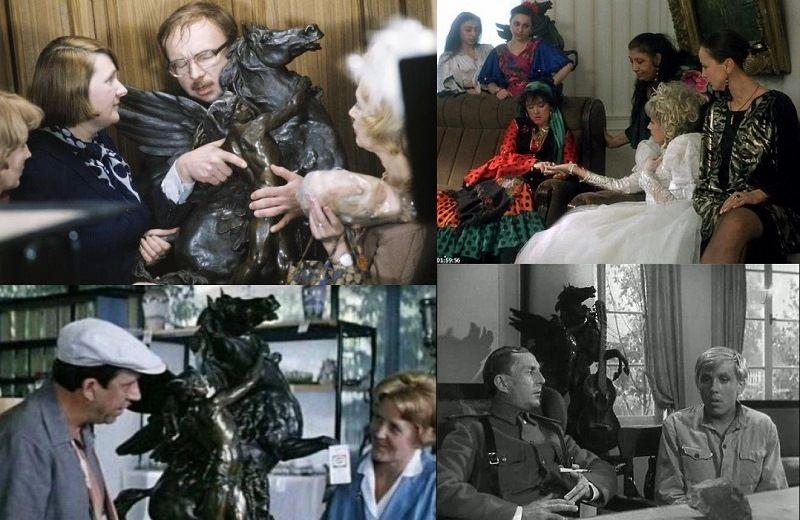 Лошадь с крыльями в советских фильмах