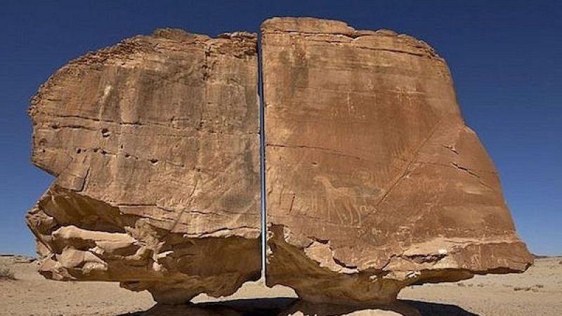 Распиленный камень Аль-Наслаа
