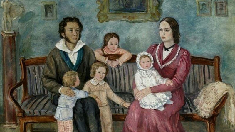 А.С.Пушкин, семья
