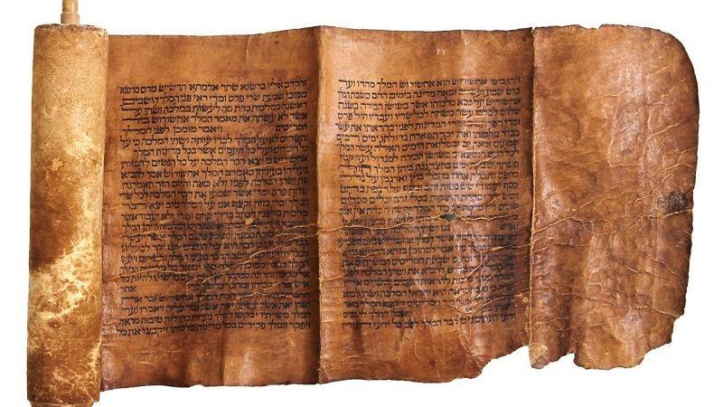 Sinai Codex