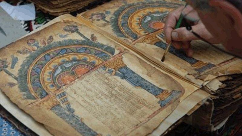 The Gospels of Garima