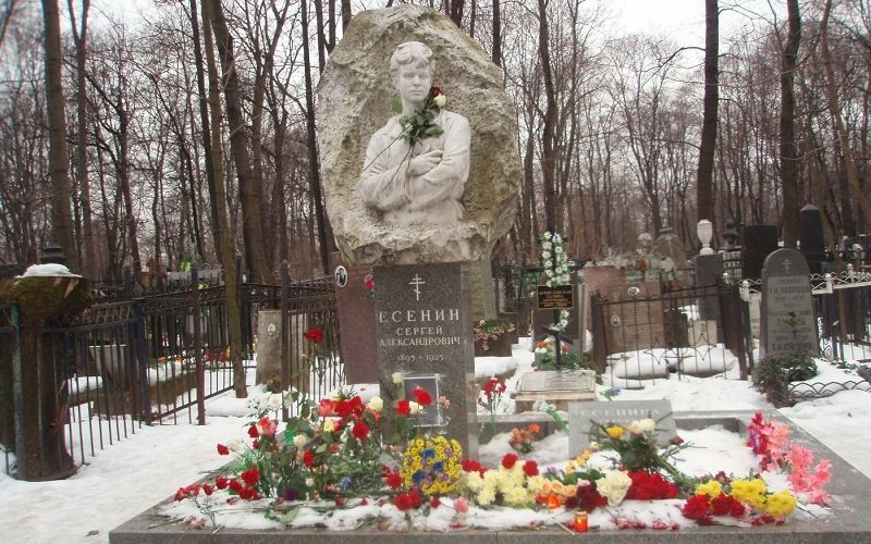 Grave of S. Yesenin