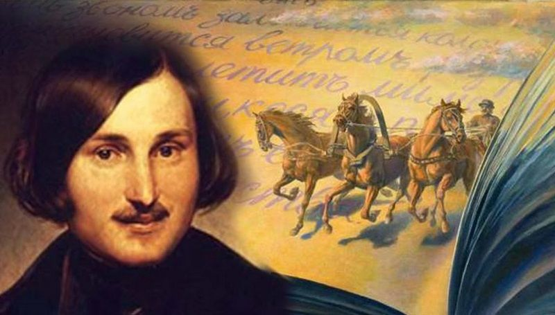 N. Gogol's creativity