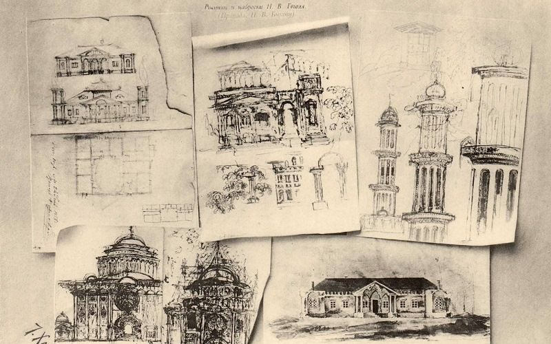 Gogol's drawings