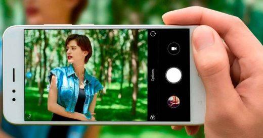 Технология beautify (мобильная связь)