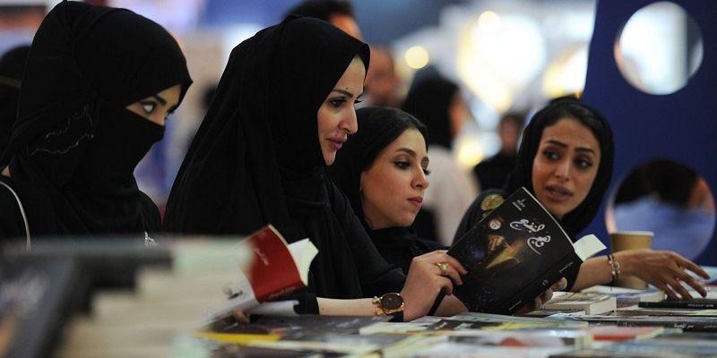 Банк для женщин в Саудовской Аравии