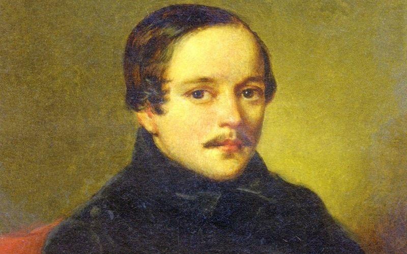 Портрет М.Лермонтова