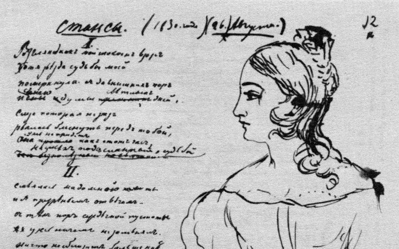 Стихи Екатерине Сушковой