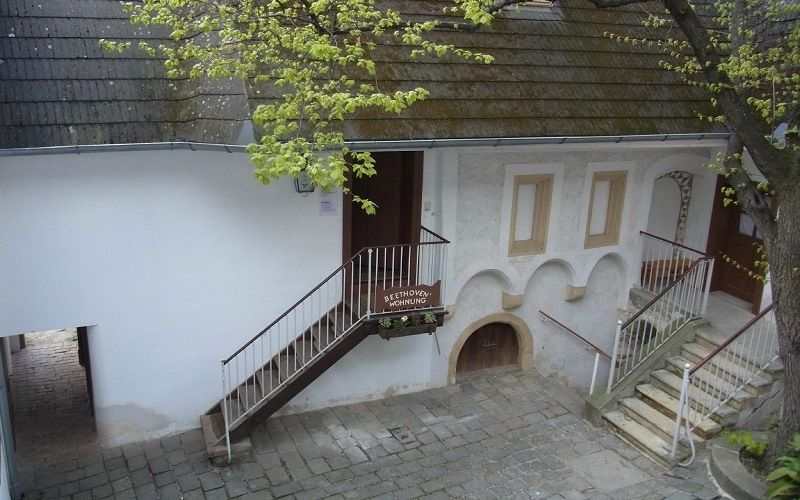 Дом Бетховена в Хайлигенштадте