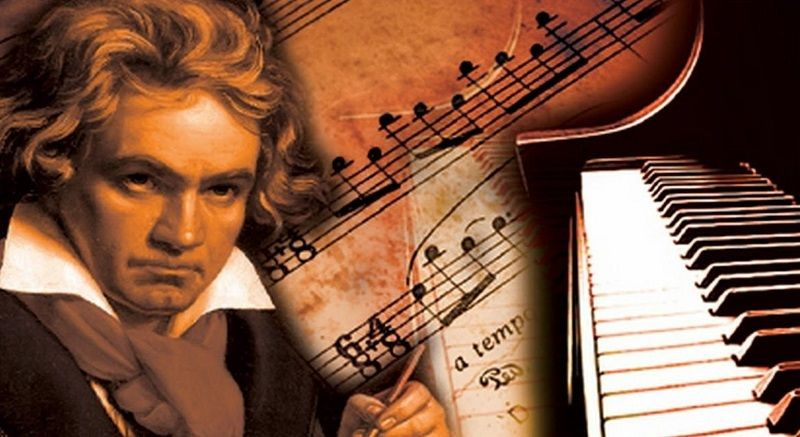 Музыка Бетховена