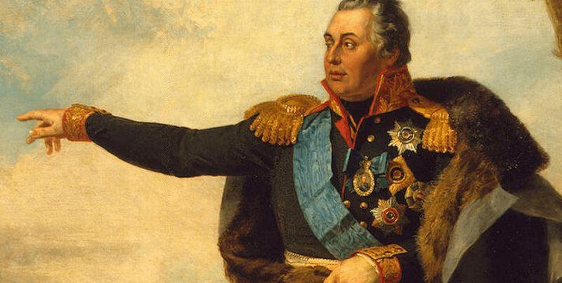Кутузов - великий русский полководец