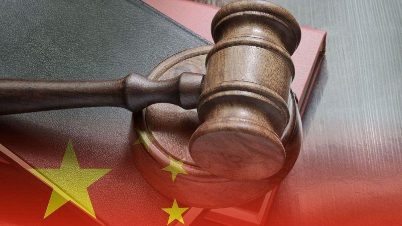Китайские законы