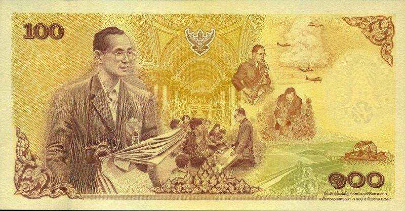 Купюра Тайланда