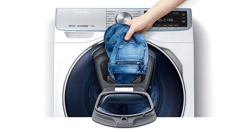 Дополнительный карман в стиральной машине