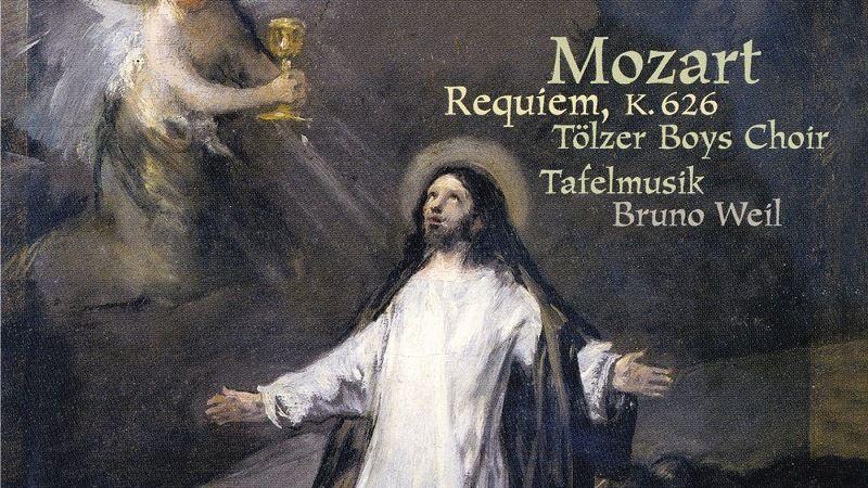 Недописанный реквием Моцарта