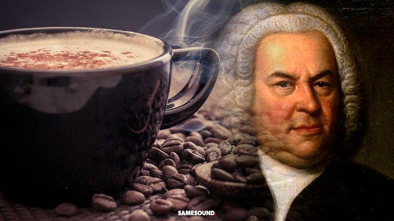 Кофейная кантата Баха