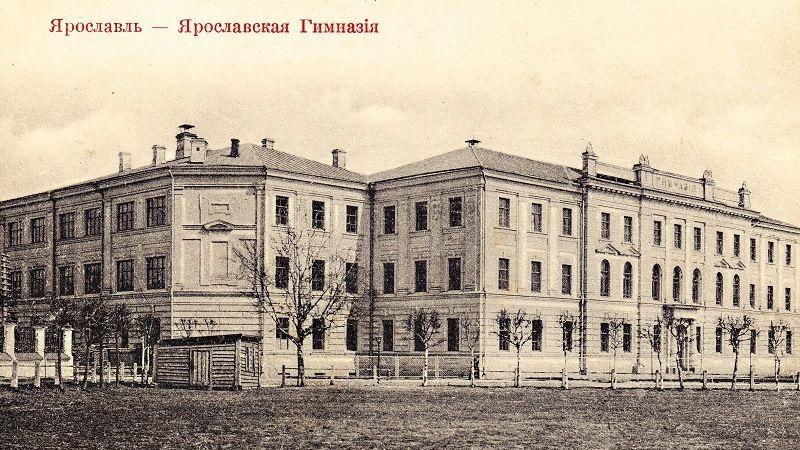 Ярославская гимназия - место учебы Н.Некрасова