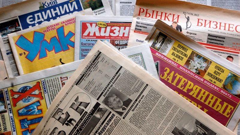 мамаши картинки журнал газет фото вьющейся
