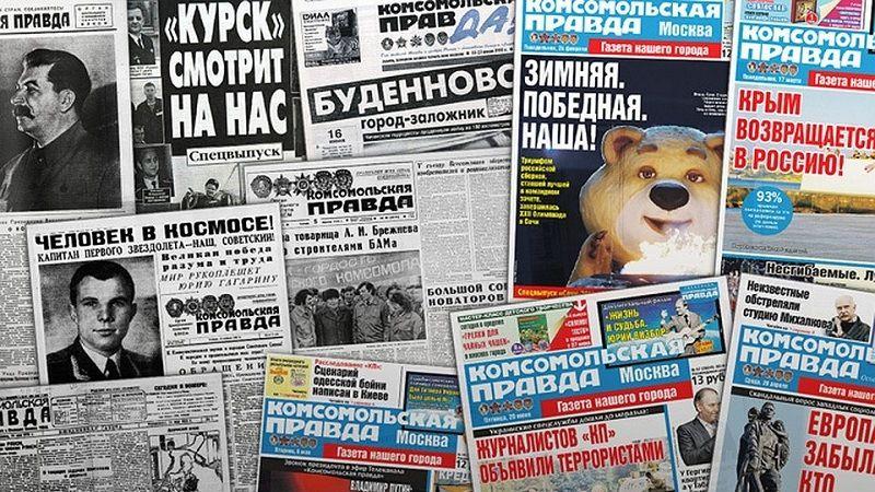 Интересное о газетах