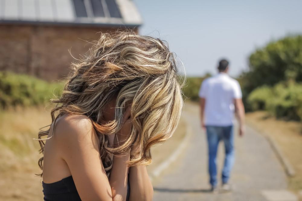 парень расстался с девушкой