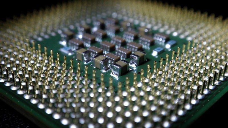 Процессор Hyper threading