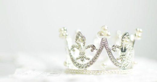 статусы про корону на голове