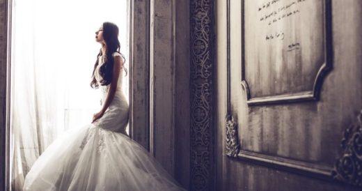 статусы про невесту