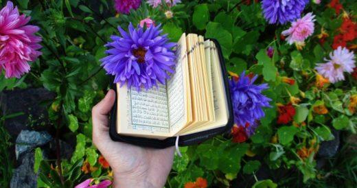 исламские статусы о маме