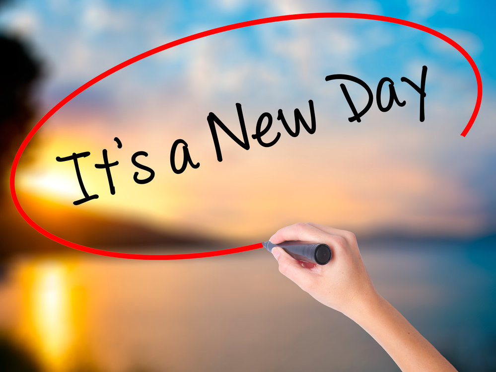 это новый день