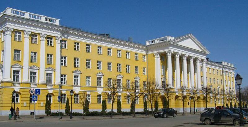 Химический институт им. А.М.Бутлерова