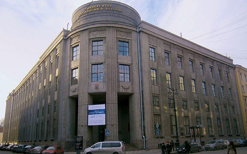 Госуниверситет промышленных технологий и дизайна в СПб