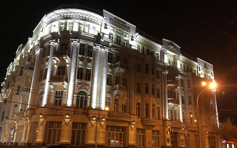 ЮФУ в Ростове-на-Дону