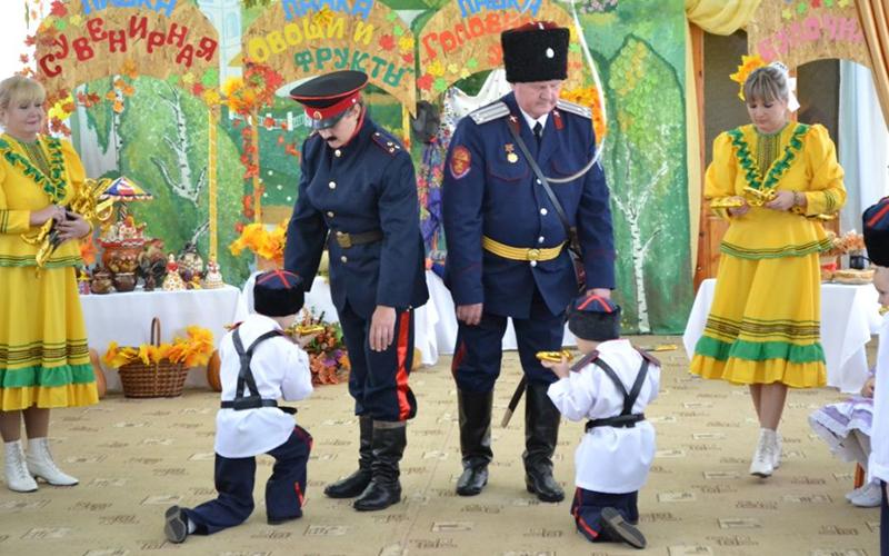 Семейные традиции Кубани