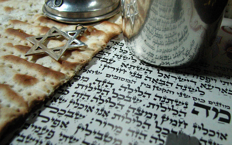 Традиции евреев