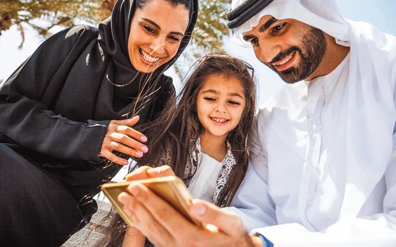 Мусульманская семья