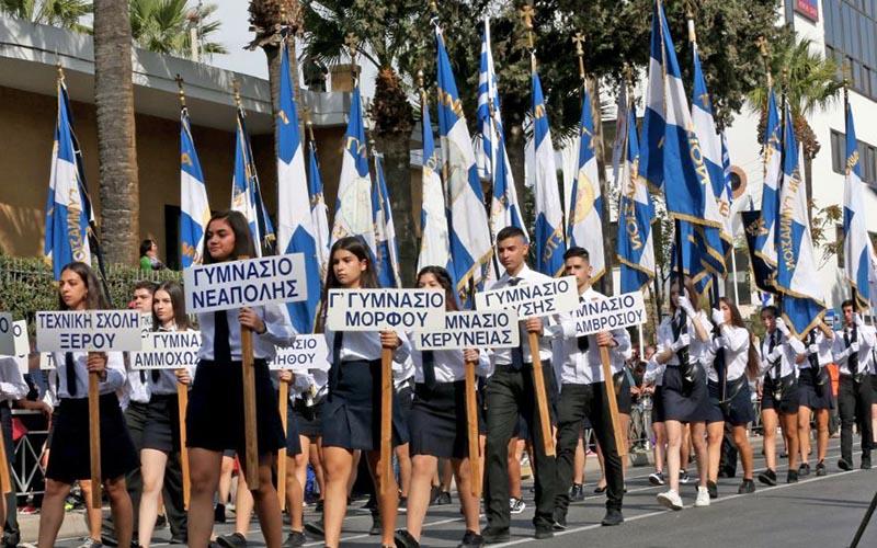 «День Охи» в Греции