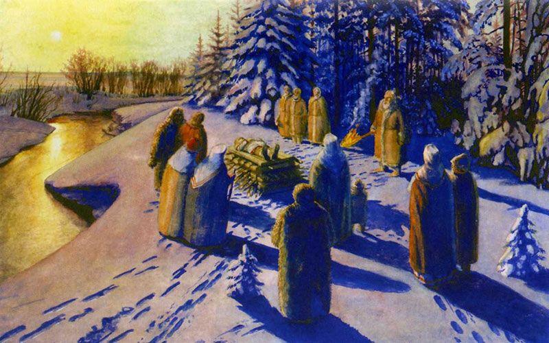 Славянски погребальные традиции