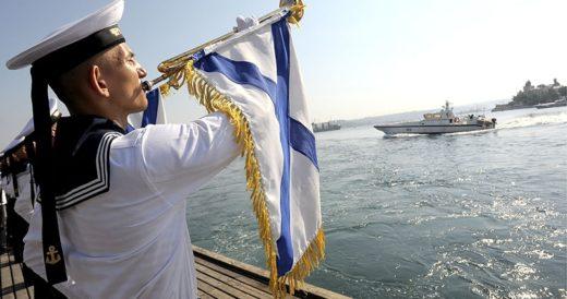Традиции флота