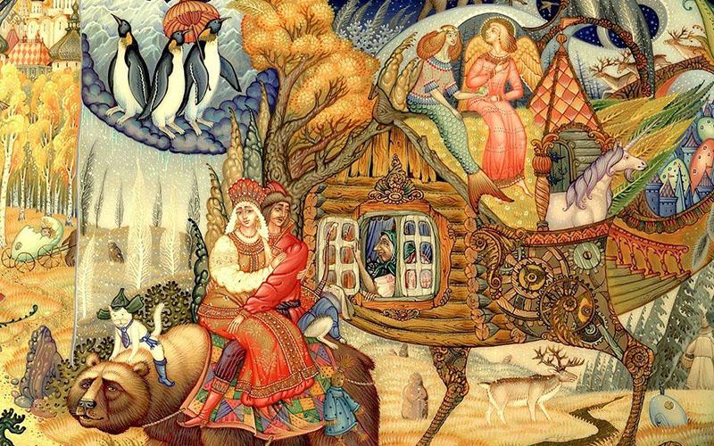 Фольклорные традиции