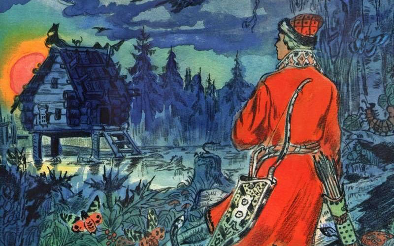 Фольклорные традиции России